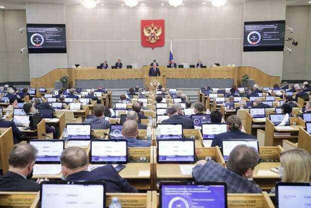 В Госдуме назвали наиболее значимые меры поддержки работающих россиян