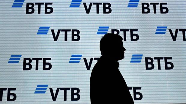 Зампредправления ВТБ: эффект от техтрансформации превысит 100 млрд рублей