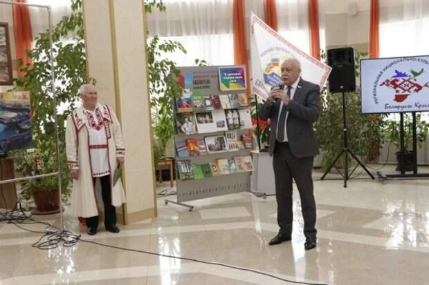Национально-культурной автономии «Белорусы Крыма» - 30 лет
