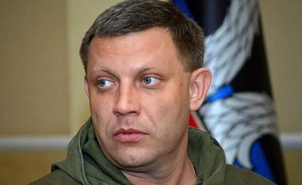 Донецк пришел на помощь Луганску: предпринятые срочные меры раскрыл Александр Захарченко