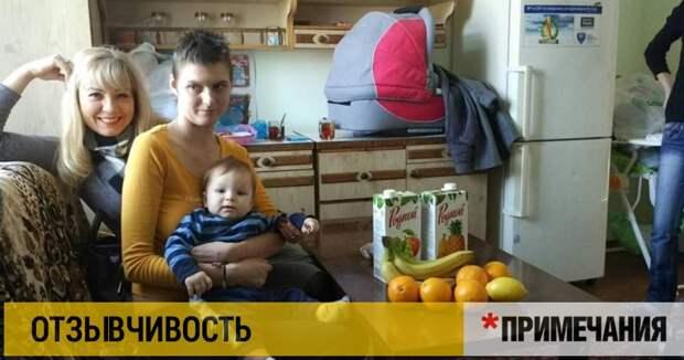 Как в Крыму ребенка делили
