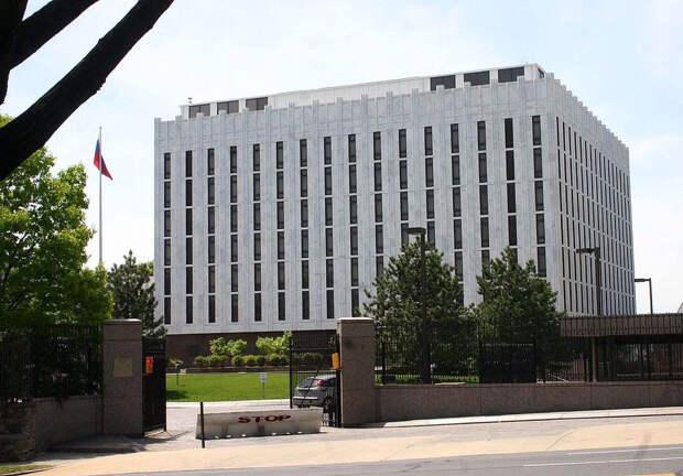 Дом-шпион ФБР для слежки за русскими