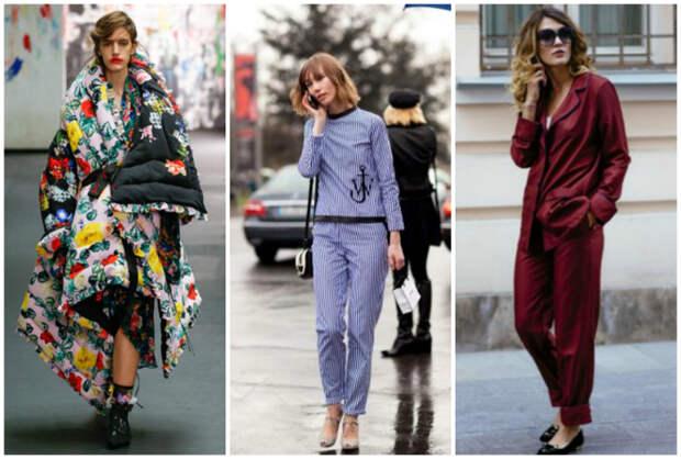 Одежда в пижамном стиле.