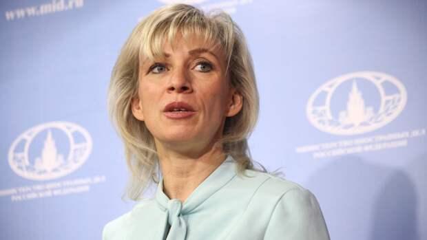 Захарова решительно осудила вердикт Совета Европы по Крыму