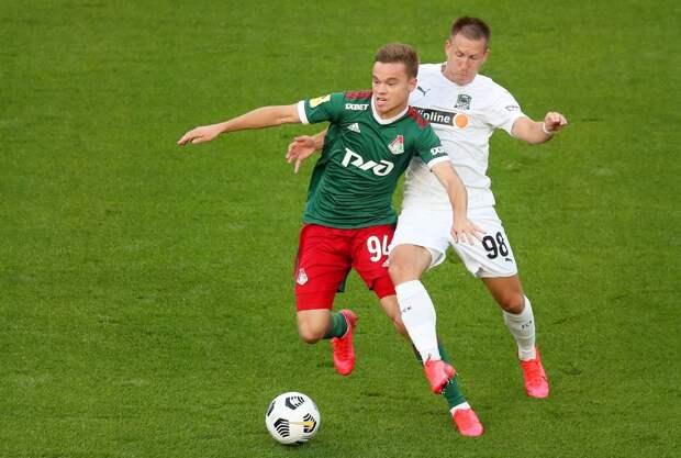 «Локомотив» и «Краснодар» сыграли вничью в товарищеском матче
