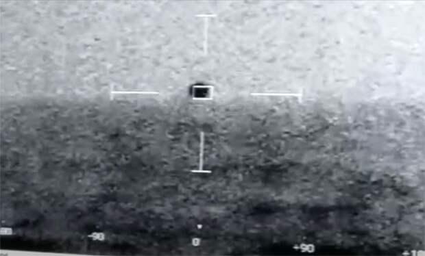 Опубликованы невероятные кадры ВМС США с «ныряющим» под воду НЛО (ВИДЕО)