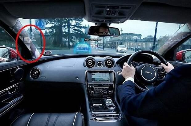 Jaguar показал лобовое стекло с виртуальным обзором (ВИДЕО)