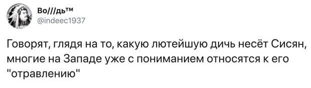 """Травили спецслужбы России? Нарышкин вскрыл """"тупую русофобскую пропаганду"""" Навального одним фактом"""