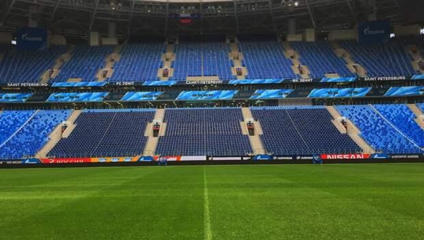 УЕФА хочет забрать у России право проводить матчи Евро-2020