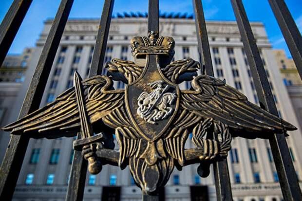 Новый план обороны РФ свел на нет инициативу НАТО «Четыре по 30».