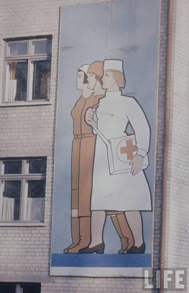 Какой была советская медицина