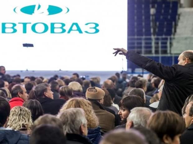 АВТОВАЗ намерен уволить часть менеджеров из-за экономической ситуации