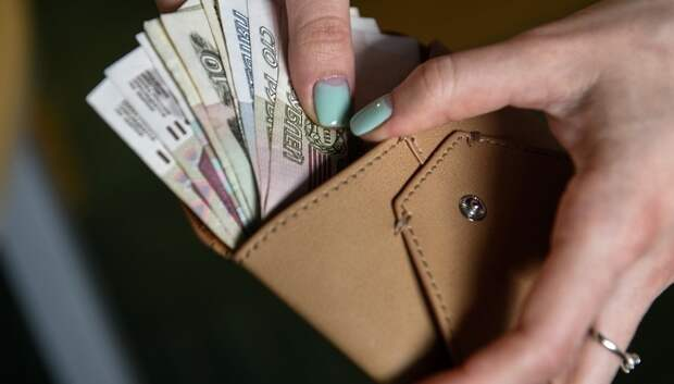 Плата за коммунальные услуги снизится для 1 млн жителей Подмосковья