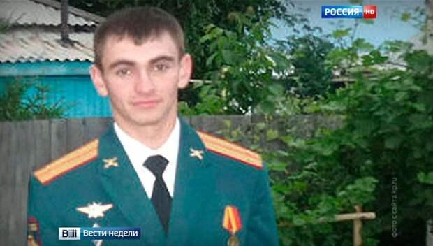 Тело погибшего в Сирии офицера-героя передано России