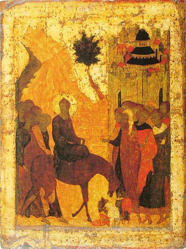 ВЪЕЗД-ХРИСТА-В-ИЕРУСАЛИМ (450x601, 99Kb)