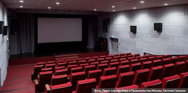 "Кинотеатр ""Каро"" будет оштрафован за нарушение масочного режима Фото: Е. Самарин mos.ru"