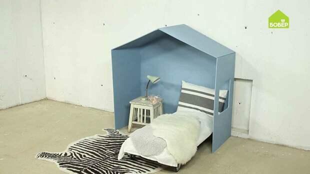 Домик-балдахин для детской кровати