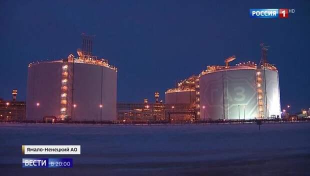 В России заработало крупнейшее производство по выпуску сжиженного газа.