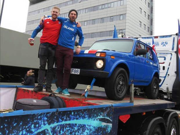 Исландские болельщики едут на ЧМ-2018 на старенькой Ладе 4x4