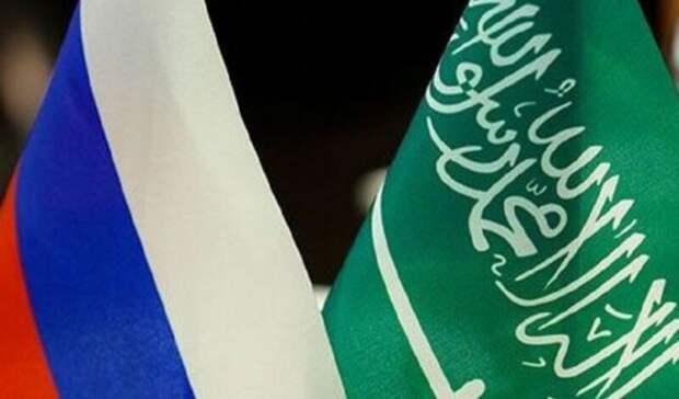 Министры России иСаудовской Аравии проведут неформальную встречу