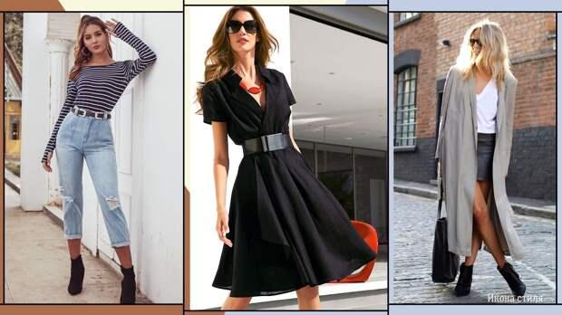 Весенний силуэт дамы: 5 деталей гардероба, которые стройнят фигуру