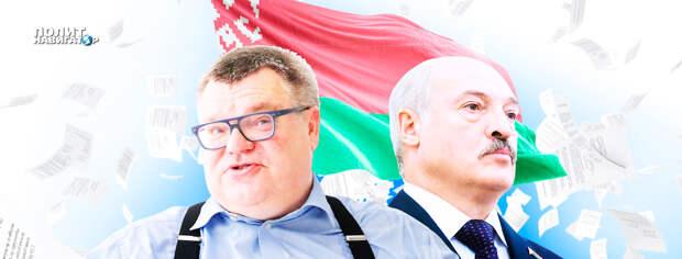 «Сюрпрызав ня будзе»: главные конкуренты Лукашенко выбыли из гонки