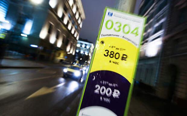 Платные парковки идут к вам — теперь и в Подмосковье