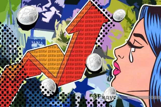 Эксперты предсказали пик роста потребительских цен