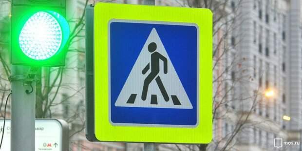 На Стартовой пешехода сбили на «зебре»