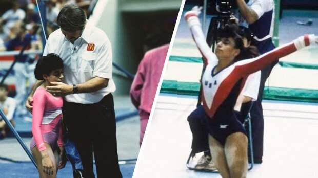 Американская гимнастка Гомес после травмы несумела выйти изкомы. Она должна была стать звездой Олимпиады-88