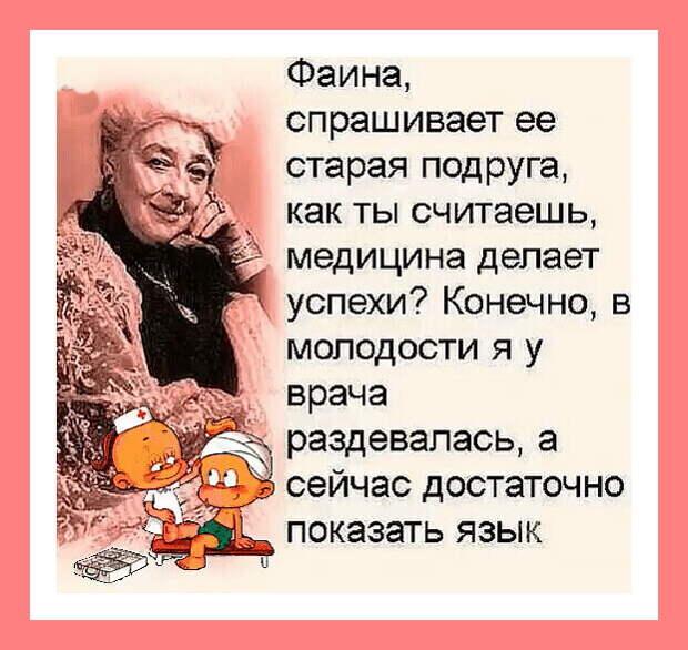 Что покажет мама после слов: «ИДИ БЫСТРЕЙ СЮДА, ЧТО-ТО ПОКАЖУ»...