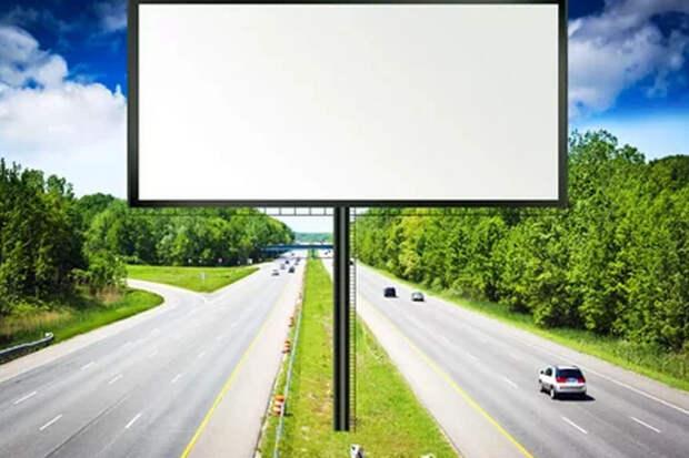 Уличная реклама окажется вне закона?