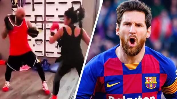 Жена Месси показала видео своей тренировки по боксу