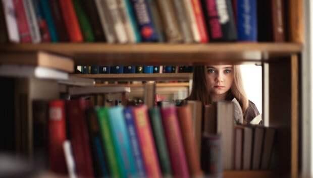 Библиотеки Подольска начнут работать с 3 июня по предварительной записи
