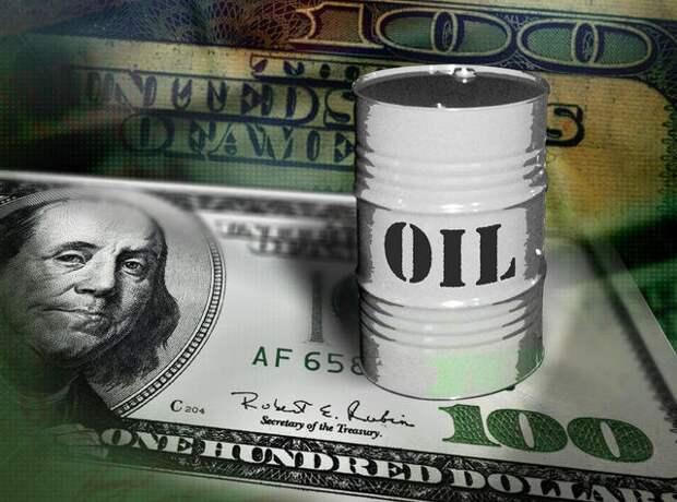 пошлина нефть