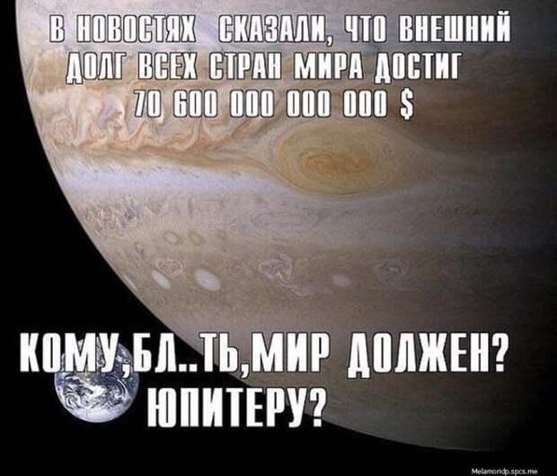 Идет лекция по астpономии. Лектоp говоpит...