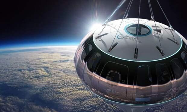 Космический туризм на воздушном шаре. Как такое возможно и сколько стоит?