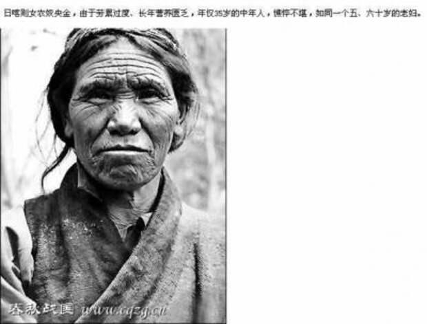 УЖАСЫ ШАМБАЛЫ. До Китая в Тибете рабам рубили руки и выкалывали глаза