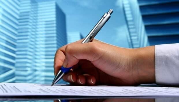 Сроки строительства приоритетных инвестпроектов в Подмосковье сократят на 30%