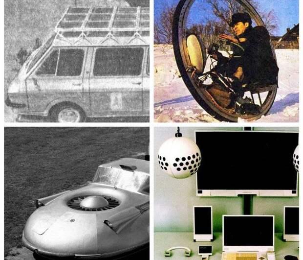 Технологии СССР, которые мы потеряли (11 фото)