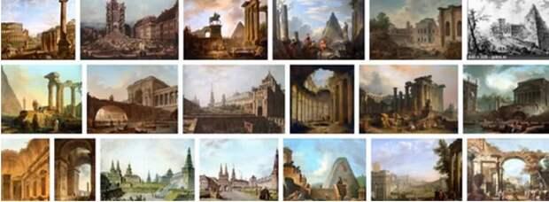 Цивилизации прошлого, мы живем на руинах высокоразвитой цивилизации