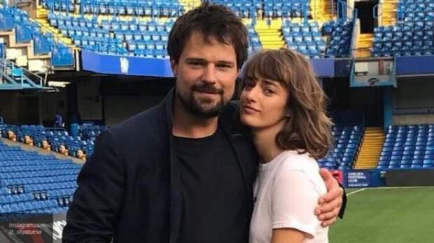 Данила Козловский и Ольга Зуева расстались