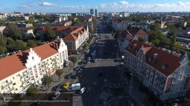 Жители Калининграда рассказали, что думают об идее «вернуть» город Германии
