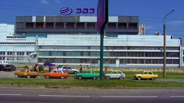 Почему новость о возрождении украинского завода ЗАЗ вызывает лишь недоумение