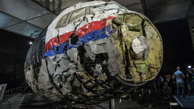 Реакция рядовых немцев на желание России выйти из дела МН-17