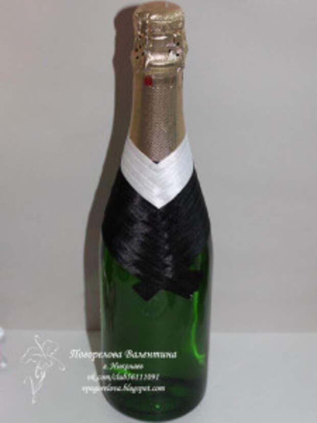 МК - Свадебное шампанское на подставке-арке