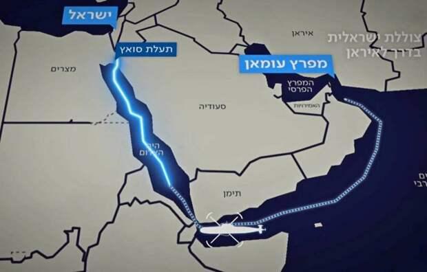 Ударная израильская подлодка с ядерным оружием на борту направилась к Ирану
