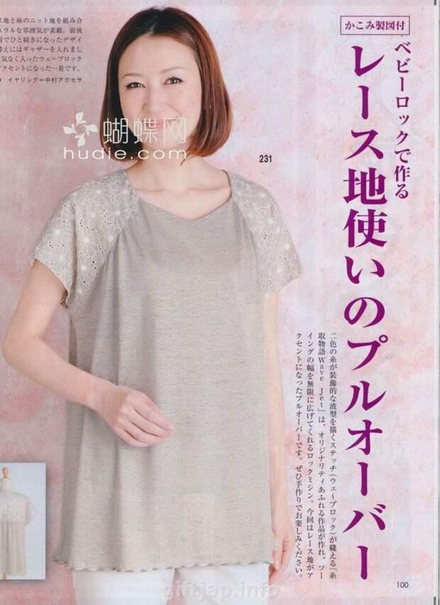 простые летние выкройки брючек капри и блуз и платья