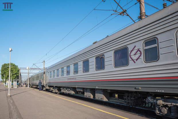 Стартовали продажи билетов на новые ж/д направления в Крым