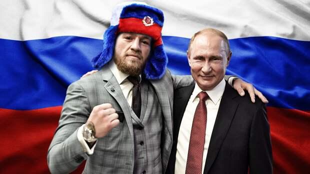 «Ябольше русский, чем Хабиб». Что связывает Конора сРоссией, кроме фотки сПутиным